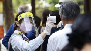 Tokyo Aims to Boost Domestic Tourism
